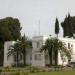 Lycée Paul-Valéry de Meknès - Maroc