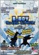 BBoy school contest
