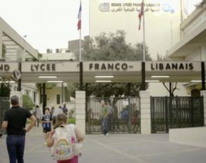 Révisions Bac 2019 : les sujets tombés au Liban