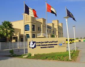 Révisions Bac 2019 : les sujets tombés aux Émirats-Arabes-Unis