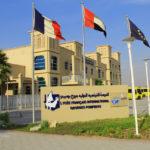 Lycée français international Georges-Pompidou de Dubaï