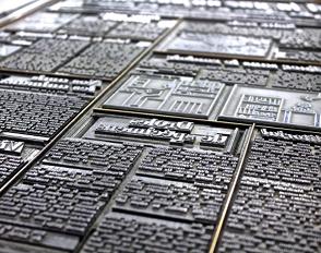 Gutenberg arrive sur lyc-bascan.fr