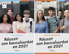Brochures d'informations pour les élèves de Première et leur famille